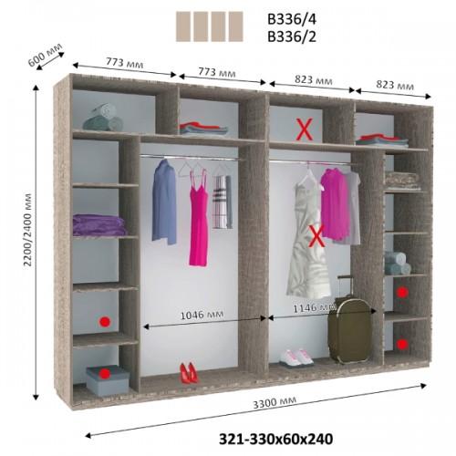 4-х дверный Шкаф Купе В-336 (Виват) - Мебельный интернет-магазин Sensey-mebel приобрести