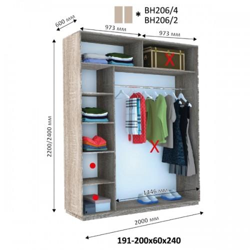 Двухдверный Шкаф Купе (Виват) ВН-206 - Мебельный интернет-магазин Sensey-mebel приобрести