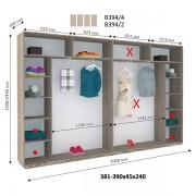4-х дверный Шкаф Купе В-394 (Виват)