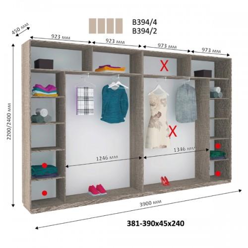 Шкаф купе В-394 (Виват) - Мебельный интернет-магазин Sensey-mebel приобрести