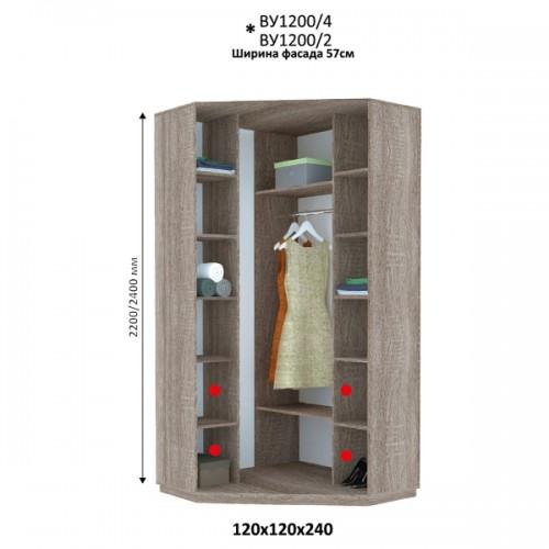 Шкаф купе угловой  ВУ-1200 (Виват) - Мебельный интернет-магазин Sensey-mebel приобрести