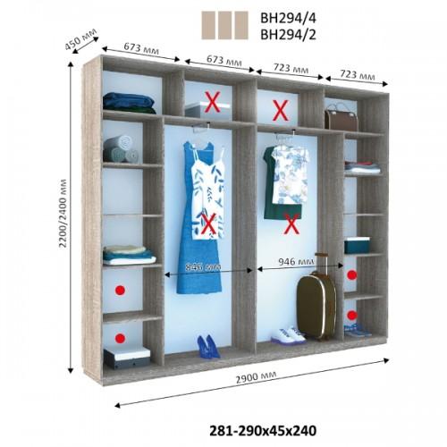 Трехдверный Шкаф Купе (Виват) ВН-294 - Мебельный интернет-магазин Sensey-mebel приобрести