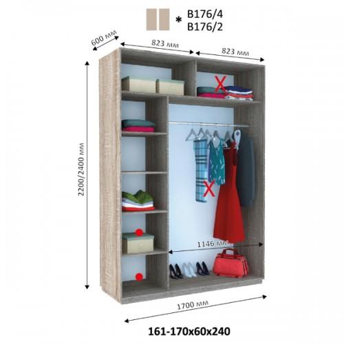 Двухдверный Шкаф Купе (Виват) В-176 - Мебельный интернет-магазин Sensey-mebel приобрести