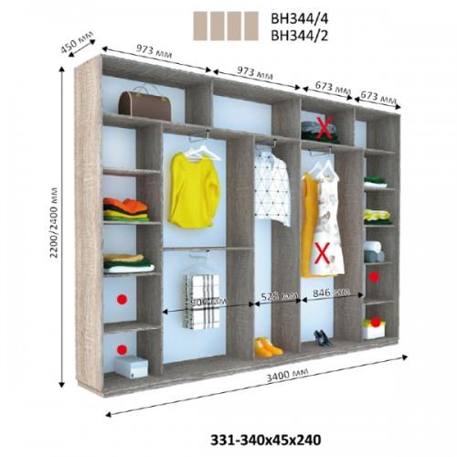 Шкаф купе ВН-344 (Виват) - Мебельный интернет-магазин Sensey-mebel приобрести