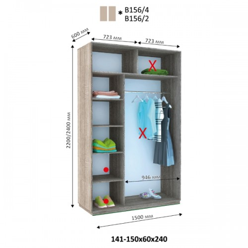Двухдверный Шкаф Купе (Виват) В-156 - Мебельный интернет-магазин Sensey-mebel приобрести