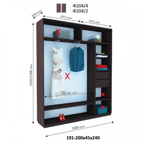 Двухдверный Шкаф Купе (Фаворит) Ф-204 - Мебельный интернет-магазин Sensey-mebel приобрести