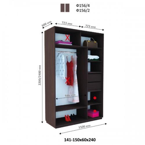 Двухдверный Шкаф Купе (Фаворит) Ф-156 - Мебельный интернет-магазин Sensey-mebel приобрести