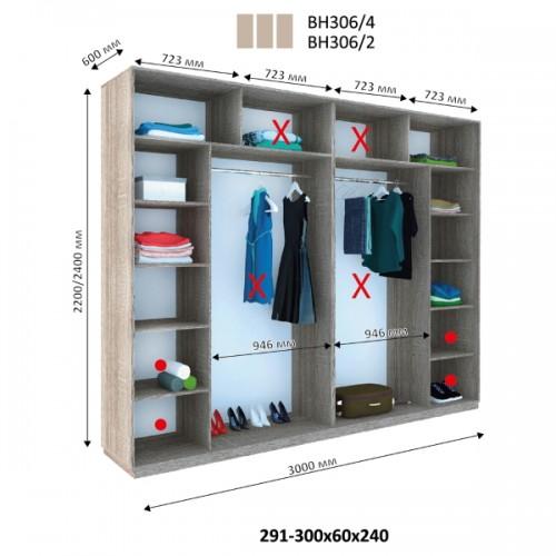 Трехдверный Шкаф Купе (Виват) ВН-306 - Мебельный интернет-магазин Sensey-mebel приобрести