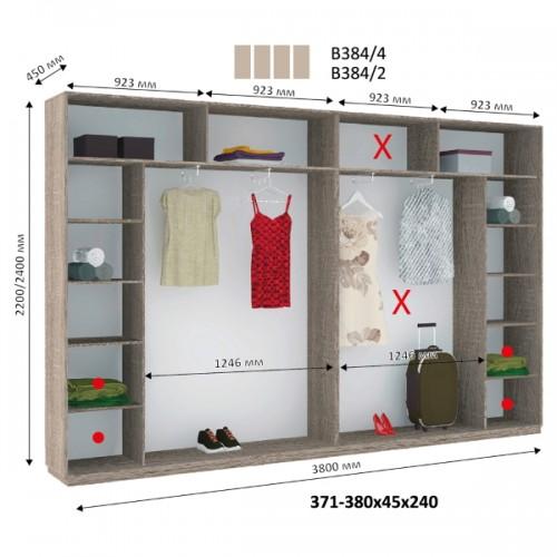 4-х дверный Шкаф Купе В-384 (Виват) - Мебельный интернет-магазин Sensey-mebel приобрести