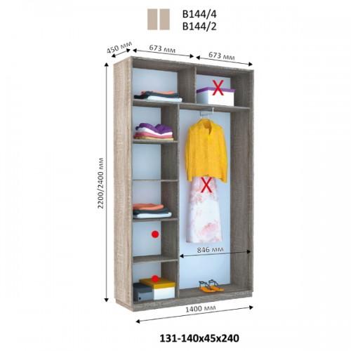 Двухдверный Шкаф Купе (Виват) В-144 - Мебельный интернет-магазин Sensey-mebel приобрести