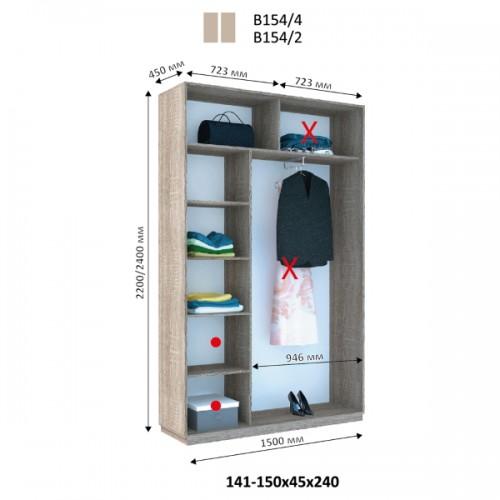 Двухдверный Шкаф Купе (Виват) В-154 - Мебельный интернет-магазин Sensey-mebel приобрести
