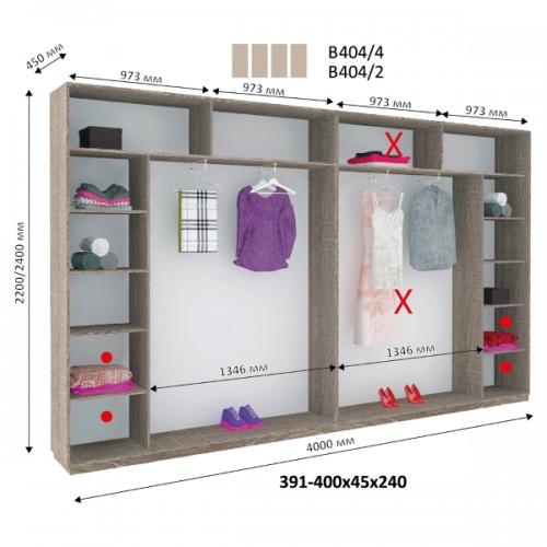 4-х дверный Шкаф Купе В-404 (Виват) - Мебельный интернет-магазин Sensey-mebel приобрести