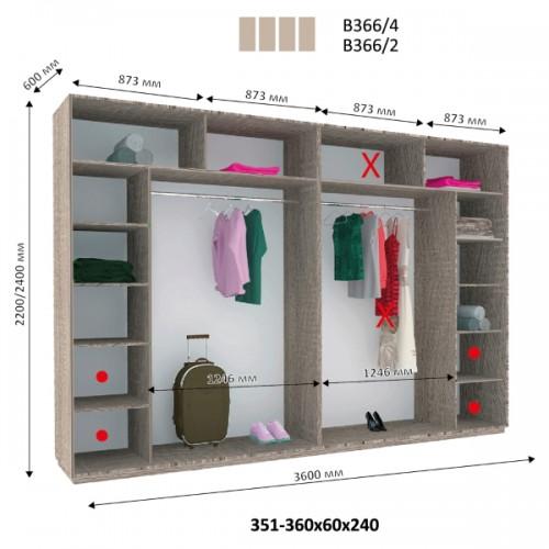 Шкаф купе В-366 (Виват) - Мебельный интернет-магазин Sensey-mebel приобрести