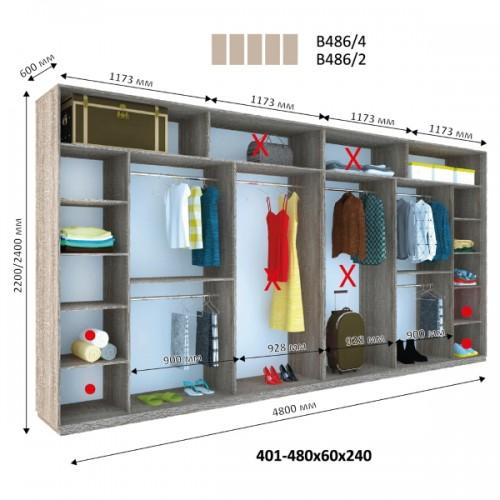 Шкаф купе ВН-486 (Виват) - Мебельный интернет-магазин Sensey-mebel приобрести