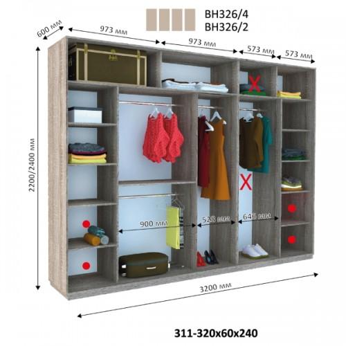Шкаф купе ВН-326 (Виват) - Мебельный интернет-магазин Sensey-mebel приобрести