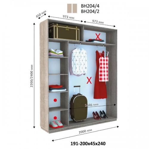 Двухдверный Шкаф Купе (Виват) ВН-204 - Мебельный интернет-магазин Sensey-mebel приобрести