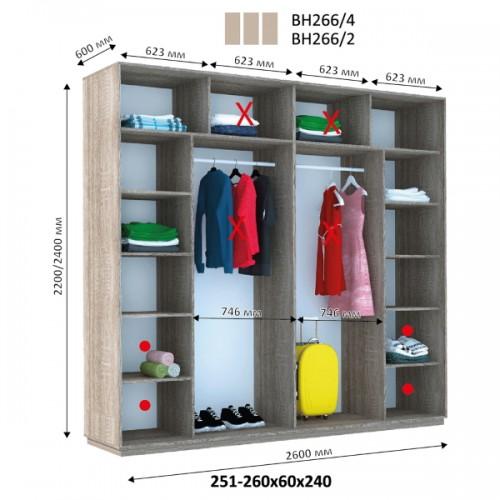 Трехдверный Шкаф Купе (Виват) ВН-266 - Мебельный интернет-магазин Sensey-mebel приобрести