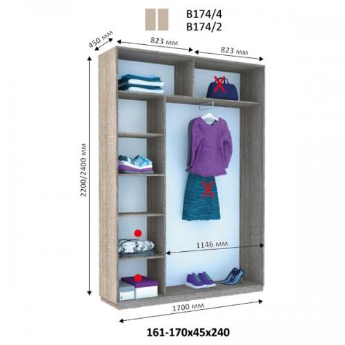 Двухдверный Шкаф Купе (Виват) В-174 - Мебельный интернет-магазин Sensey-mebel приобрести
