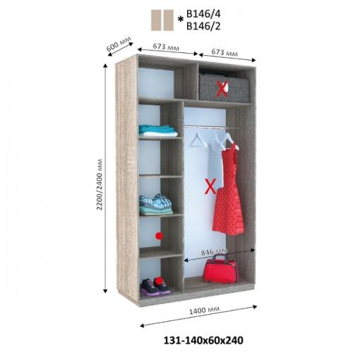 Двухдверный Шкаф Купе (Виват) В-146 - Мебельный интернет-магазин Sensey-mebel приобрести