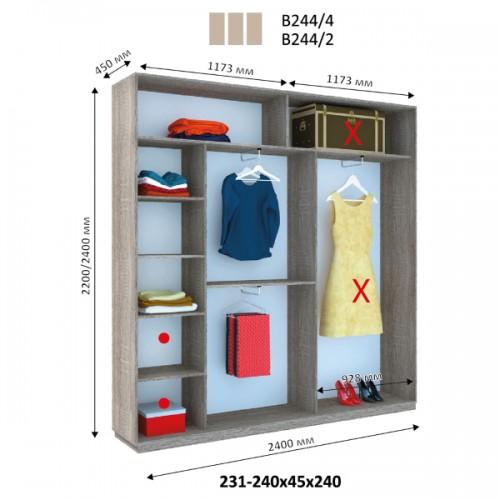 Трехдверный Шкаф Купе (Виват) В-244 - Мебельный интернет-магазин Sensey-mebel приобрести