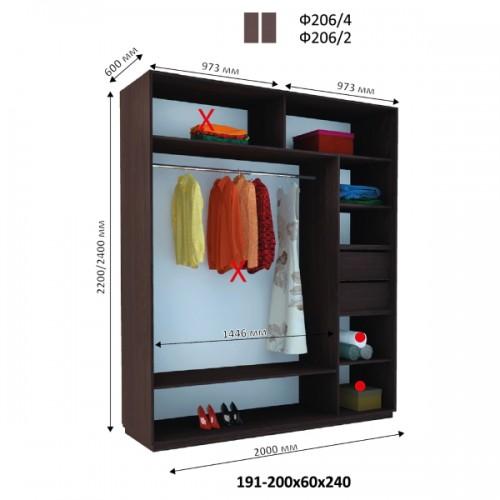 Двухдверный Шкаф Купе (Фаворит) Ф-206 - Мебельный интернет-магазин Sensey-mebel приобрести