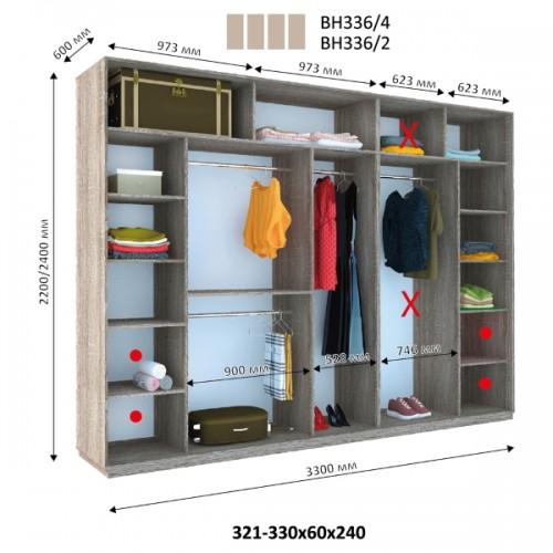Шкаф купе ВН-336 (Виват) - Мебельный интернет-магазин Sensey-mebel приобрести
