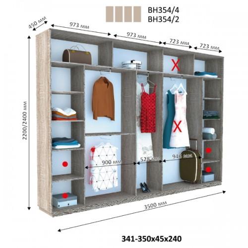 Шкаф купе ВН-354 (Виват) - Мебельный интернет-магазин Sensey-mebel приобрести