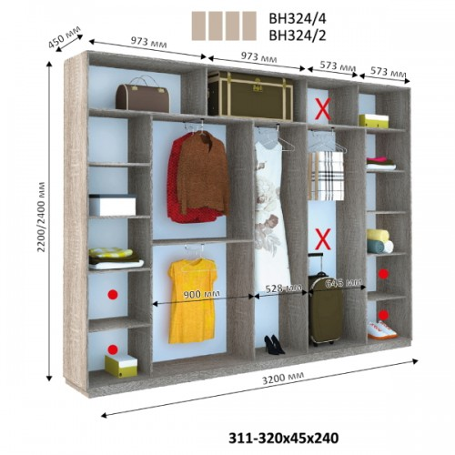 Шкаф купе ВН-324 (Виват) - Мебельный интернет-магазин Sensey-mebel приобрести