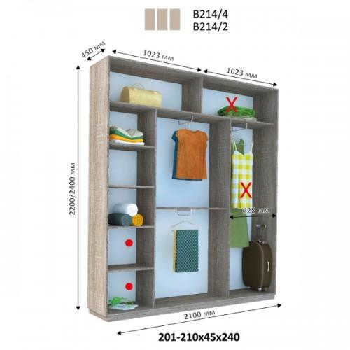 Трехдверный Шкаф Купе (Виват) В-214 - Мебельный интернет-магазин Sensey-mebel приобрести