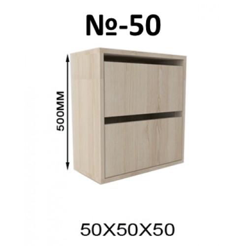 Блок ящиков 50 - Мебельный интернет-магазин Sensey-mebel приобрести