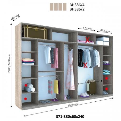 Шкаф купе ВН-386 (Виват) - Мебельный интернет-магазин Sensey-mebel приобрести