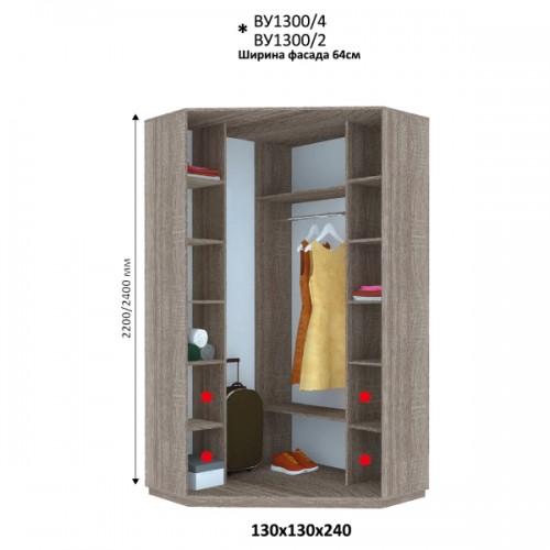 Шкаф купе угловой  ВУ-1300 (Виват) - Мебельный интернет-магазин Sensey-mebel приобрести