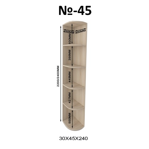 Угловой сегмент В-45 - Мебельный интернет-магазин Sensey-mebel приобрести