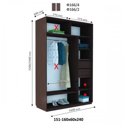 Шкаф купе Ф-166 (Фаворит) - Мебельный интернет-магазин Sensey-mebel приобрести