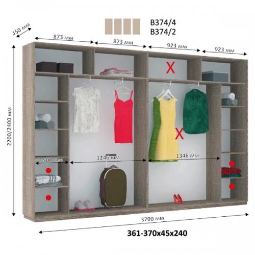 4-х дверный Шкаф Купе В-374 (Виват) - Мебельный интернет-магазин Sensey-mebel приобрести