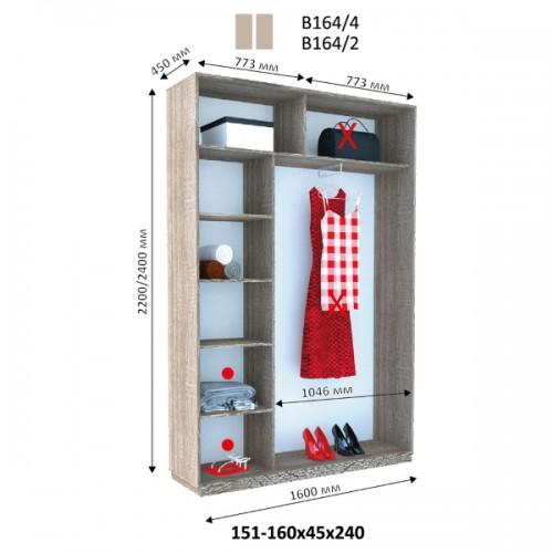 Двухдверный Шкаф Купе (Виват) В-164 - Мебельный интернет-магазин Sensey-mebel приобрести