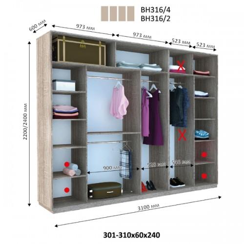 Шкаф купе ВН-316 (Виват) - Мебельный интернет-магазин Sensey-mebel приобрести