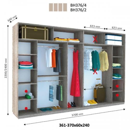 Шкаф купе ВН-376 (Виват) - Мебельный интернет-магазин Sensey-mebel приобрести