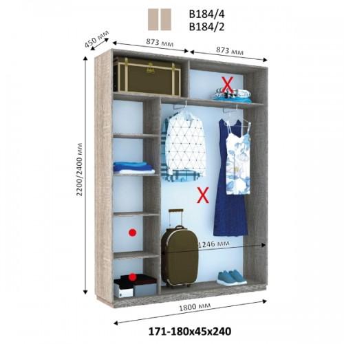 Шкаф купе В-184 (Виват) - Мебельный интернет-магазин Sensey-mebel приобрести