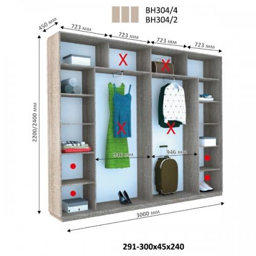 Шкаф купе ВН-304 (Виват) - Мебельный интернет-магазин Sensey-mebel приобрести