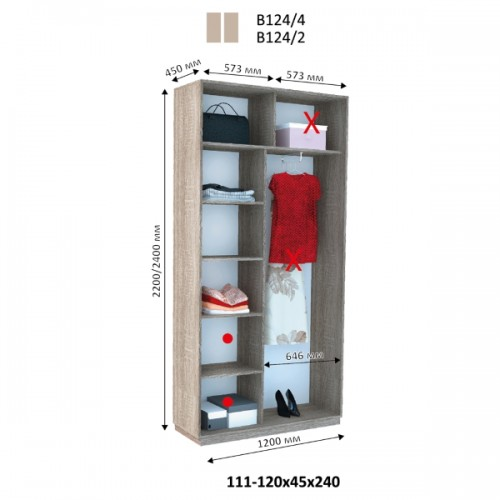 Двухдверный Шкаф Купе (Виват) В-124 - Мебельный интернет-магазин Sensey-mebel приобрести