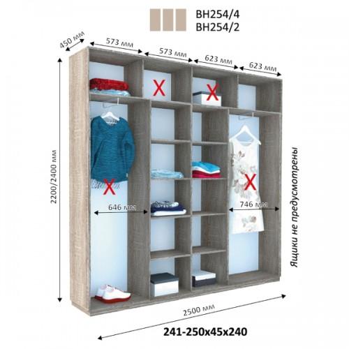 Трехдверный Шкаф Купе (Виват) ВН-254 - Мебельный интернет-магазин Sensey-mebel приобрести