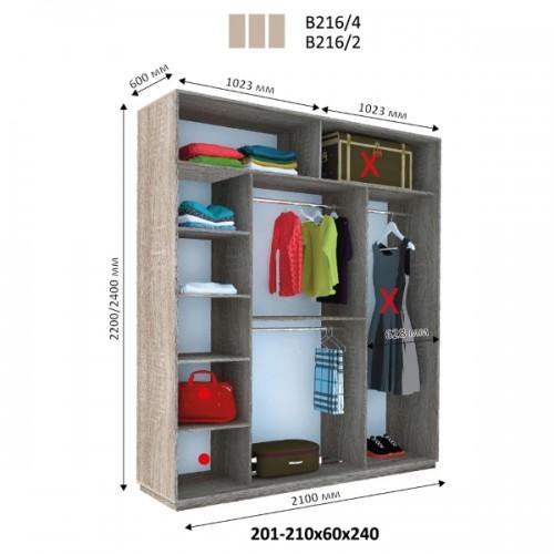 Трехдверный Шкаф Купе (Виват) В-216 - Мебельный интернет-магазин Sensey-mebel приобрести