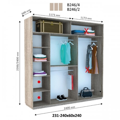 Трехдверный Шкаф Купе (Виват) В-246 - Мебельный интернет-магазин Sensey-mebel приобрести