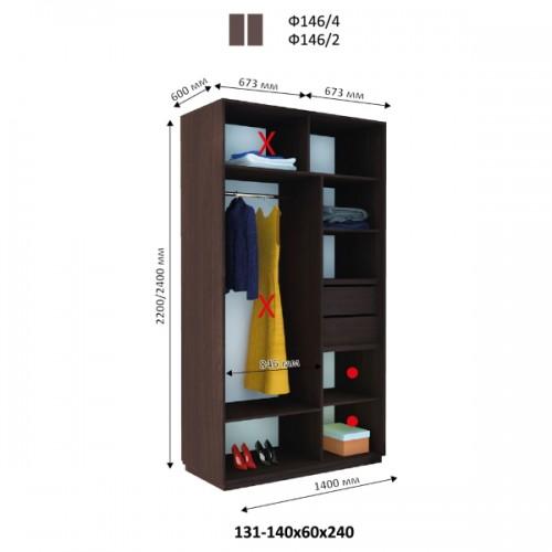 Шкаф купе Ф-146 (Фаворит) - Мебельный интернет-магазин Sensey-mebel приобрести