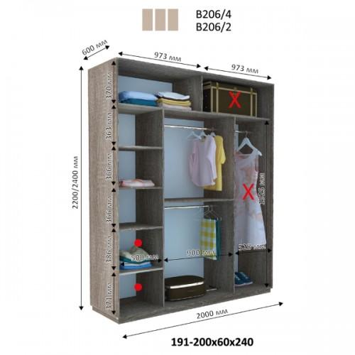 Трехдверный Шкаф Купе (Виват) В-206 - Мебельный интернет-магазин Sensey-mebel приобрести