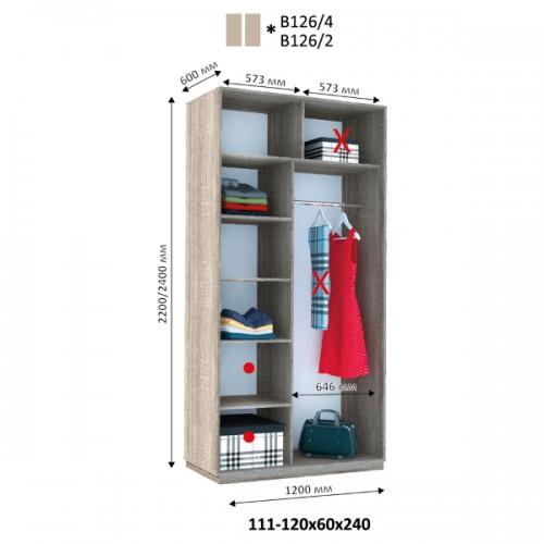 Двухдверный Шкаф Купе (Виват) В-126 - Мебельный интернет-магазин Sensey-mebel приобрести