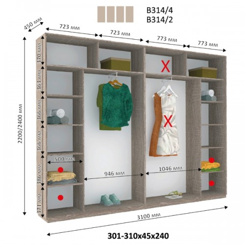 4-х дверный Шкаф Купе В-314 (Виват) - Мебельный интернет-магазин Sensey-mebel приобрести