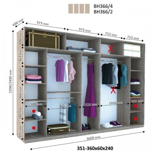 Шкаф купе ВН-366 (Виват) - Мебельный интернет-магазин Sensey-mebel приобрести