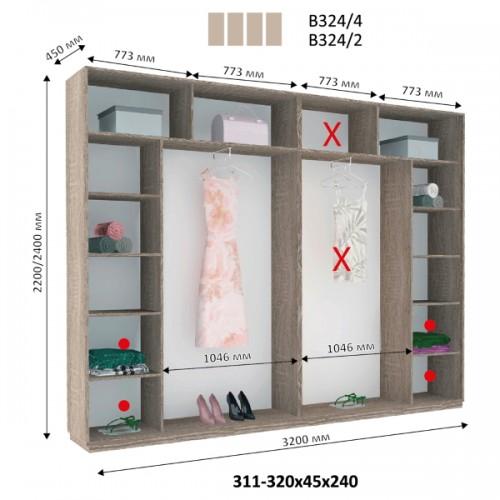 4-х дверный Шкаф Купе В-324 (Виват) - Мебельный интернет-магазин Sensey-mebel приобрести